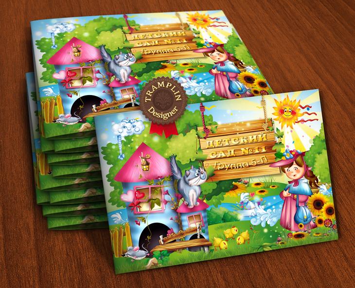 Виньетка для оформления фотографий в детском саду