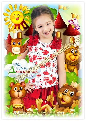 Детские фотоколлажи с принцессами и мультгероями
