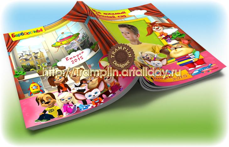 Детский фотопланшет выпускникам детского сада - Барбоскины