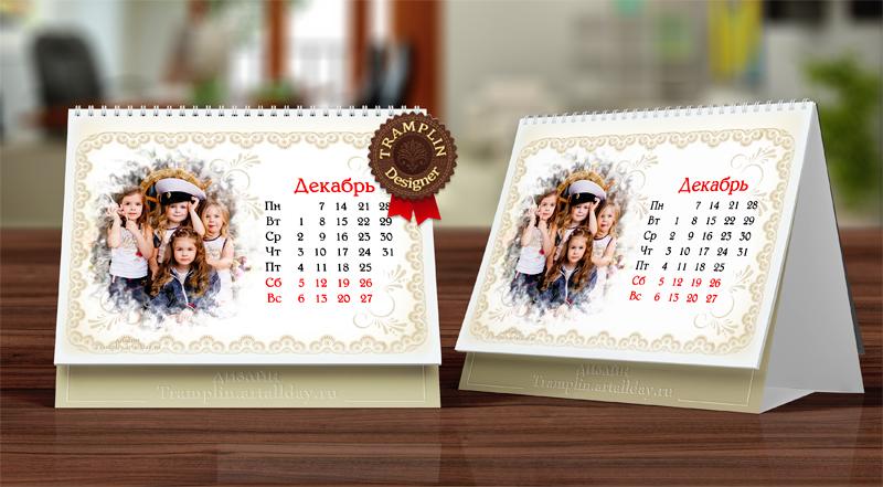 Календари с фотографией на подарок 72
