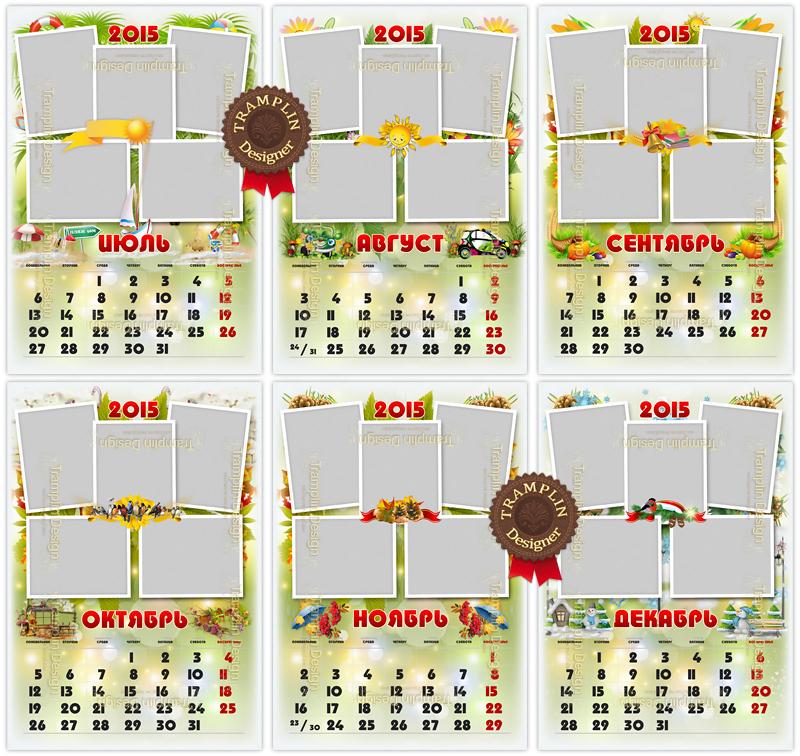 Календарь настенный перекидной на 12 месяцев - Времена года и События
