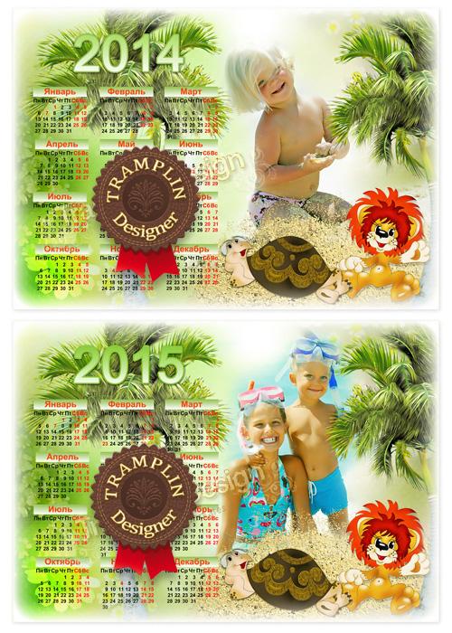 Летний календарь отпуск на море со львенком