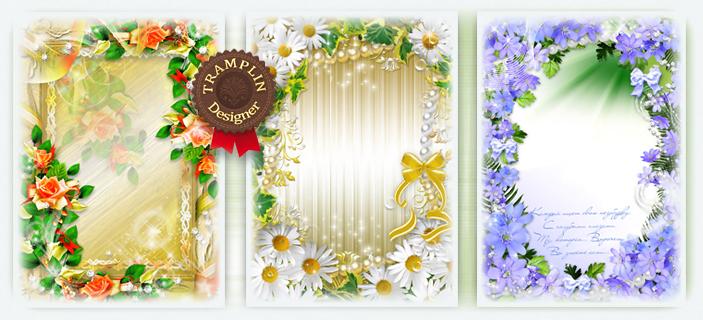 Набор из цветочных рамок для фото - Цветочный рай