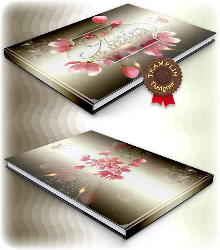 Обложка для фотоальбома Коричневый сардоникс