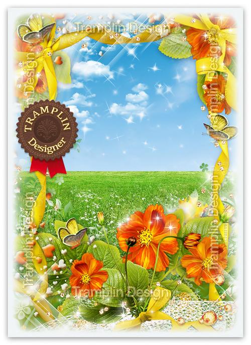 Рамка для фото с цветами - До чего хорош денек