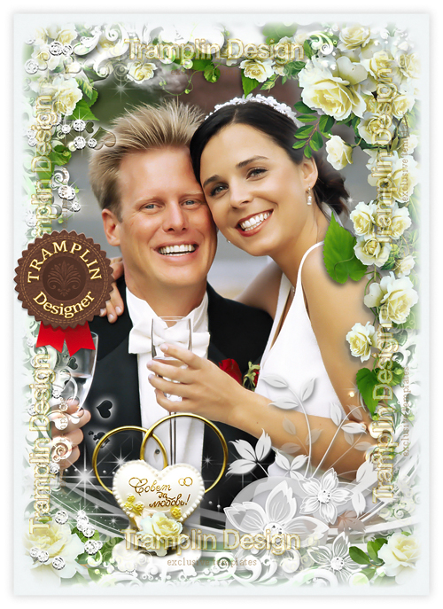 Свадебная рамка с розами Огонь любви зажег очаг