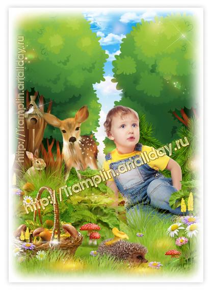 Фотоколлаж детский Лесная дорожка Куда бегут тропинки