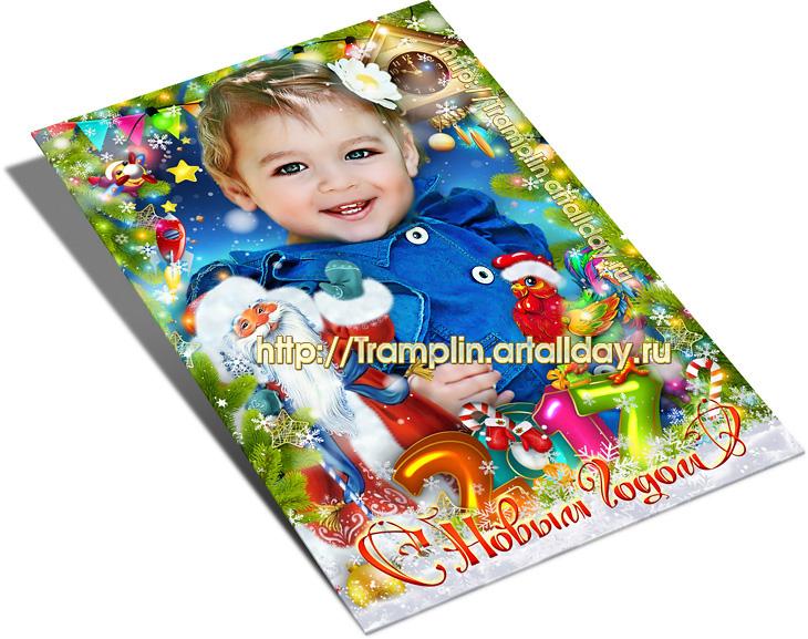Новогодняя рамка-коллаж Дед мороз стучится в двери