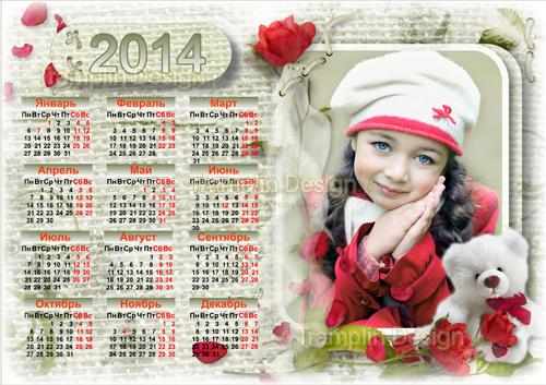 Календарь 2015 Люблю я розы и Плюшевого мишку