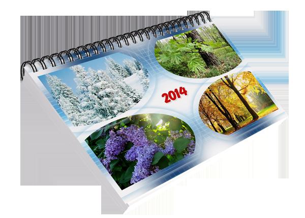 Календарь настенный на 2014 год - Времена года Арт-2174