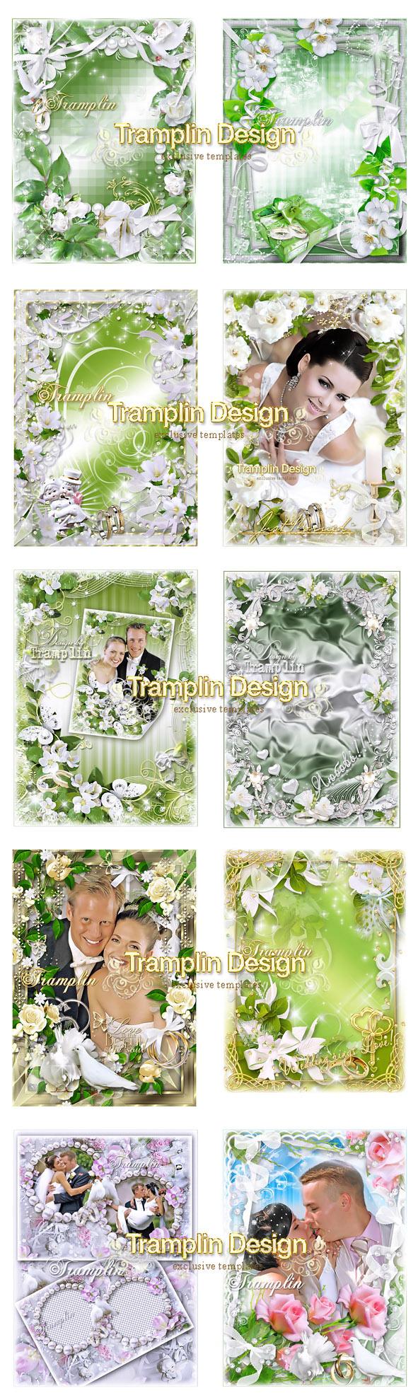 рамки свадебные набор