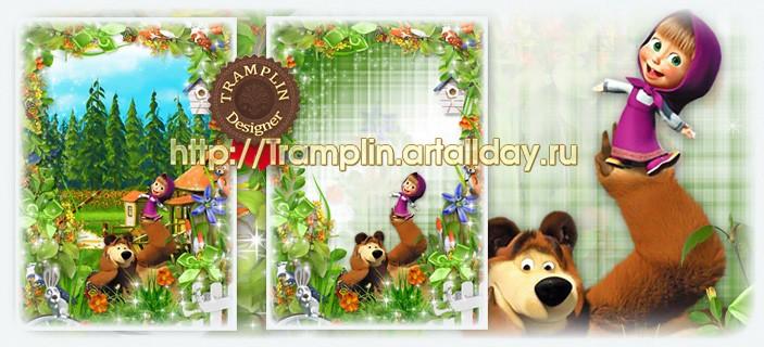 Детская рамка для фотомонтажа Маша и Медведь