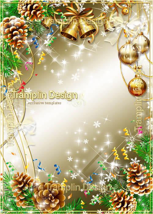 Набор Новогодних рамок - Мороз снежком укутывал