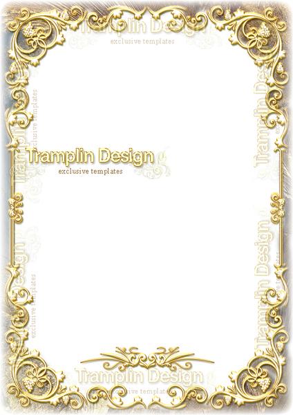 Дизайн портфолио учителя Арт-ПУ18