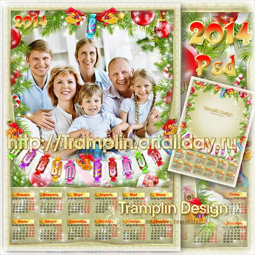 Семейный календарь с рамкой для фото – С Новым годом