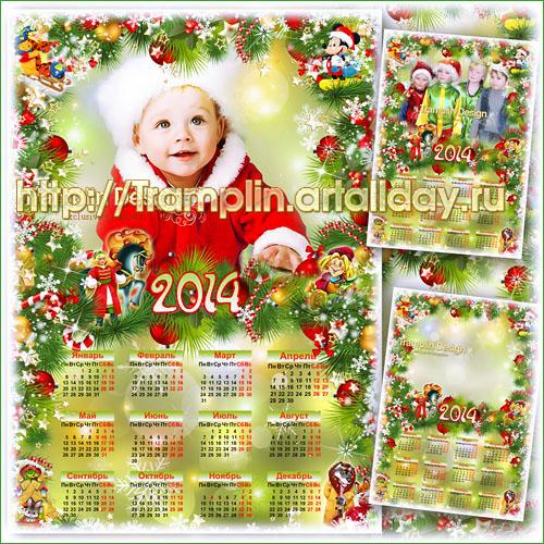 Детский Новогодний календарь с героями сказок и мультфильмов