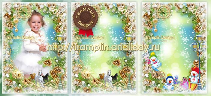 Новогодняя рамка для фото с символом года и курантами