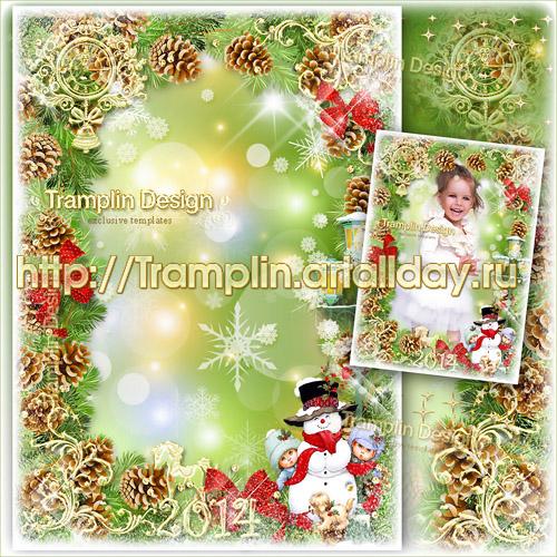 Новогодняя рамка для фото - Белые снеговички