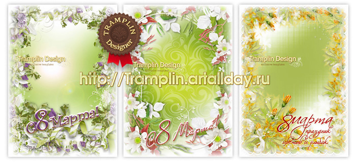 Набор из трех рамок к 8 марта - Весна, цветы