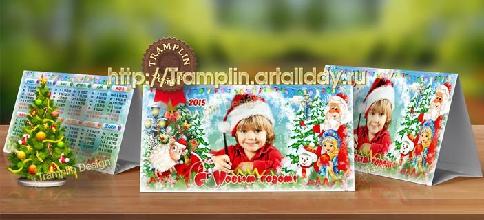 Новогодний настольный календарь 2015 Пушистая Овечка