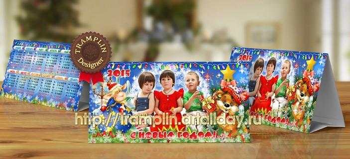 Детский новогодний календарь 2015 Добрая сказка