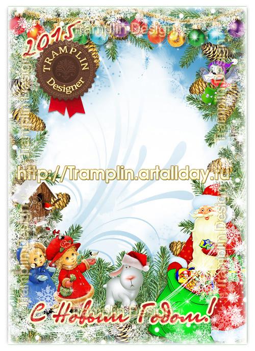 Праздничный набор из рамок - Новогодний праздник