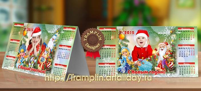 Календарь настольный 2015 Стучится к нам Новый год