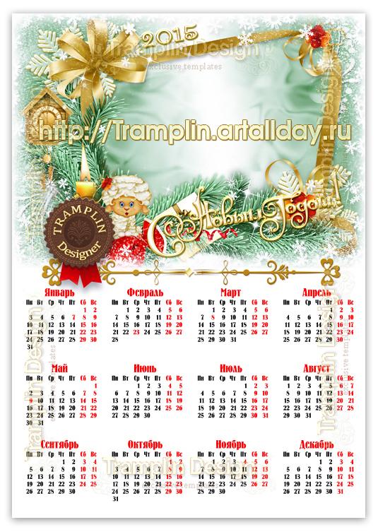 Новогодний комплект рамка и календарь - Снежная пушинка