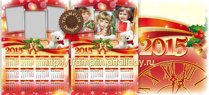Календарь с тремя рамками для фото - Рождественские колокольчики