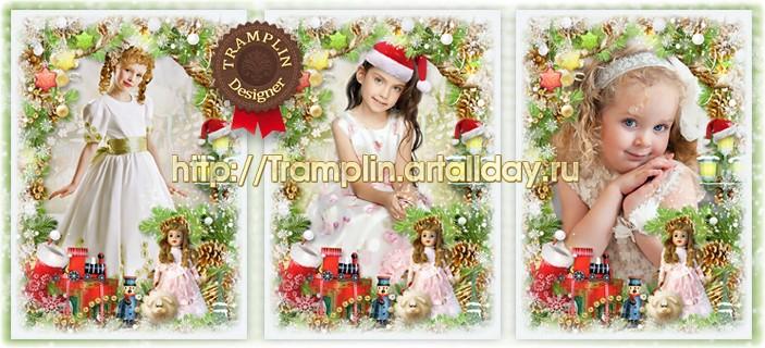 Праздничная новогодняя рамка Кладет Дед Мороз подарки под ёлку