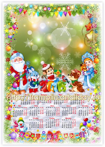 Новогодний календарь символ Обезьянка Зимний праздник