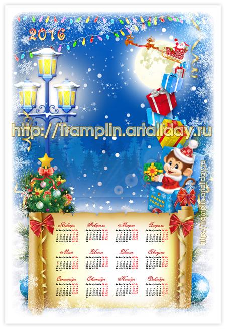 Зимний новогодний календарь - Маленький символ года