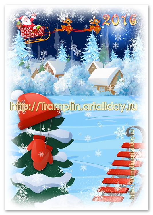 Новогодний зимний праздничный коллаж - Пошалим и поиграем