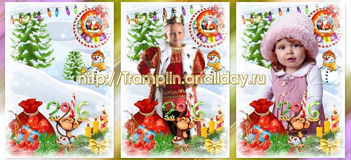 Новогодний праздничный коллаж 2016 Обезьяна