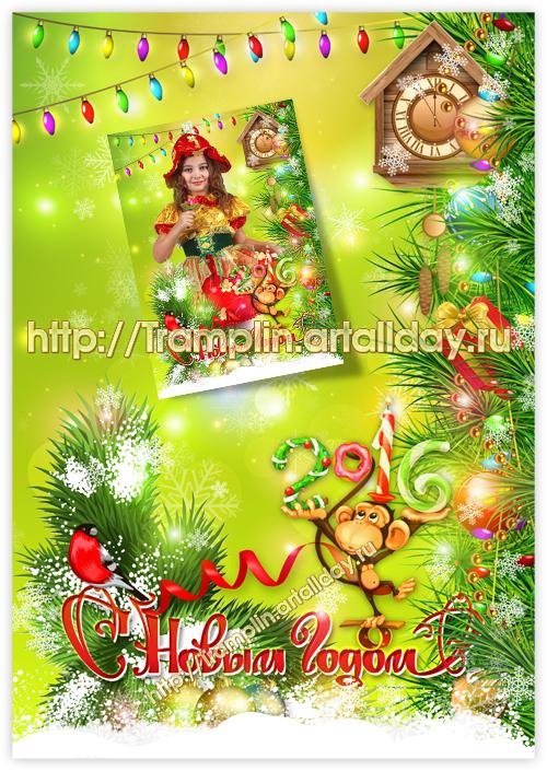 Рамка новогодняя Ёлочка иголочка яркие огни
