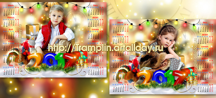 Календарь-коллаж на 2017 символ года Петух