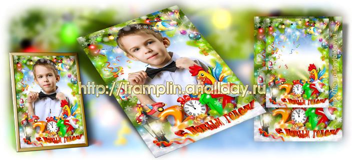Новогодняя рамка - На елках чудеса блестят в иголках
