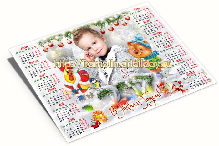 Новогодний календарь Загорелись огоньки, бусы зазвенели