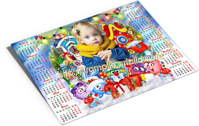Новогодний календарь 2017 Их зовут Смешарики
