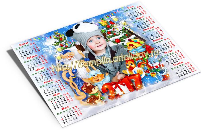 Календарь-коллаж - Важный пестрый петушок-гребешок