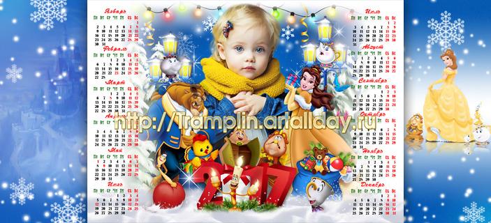 Новогодний календарь мультфильм Красавица и Чудовище