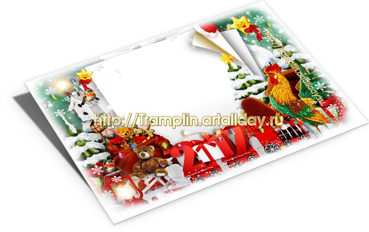 Коллаж-рамка Новогодние деньки загорелись огоньки