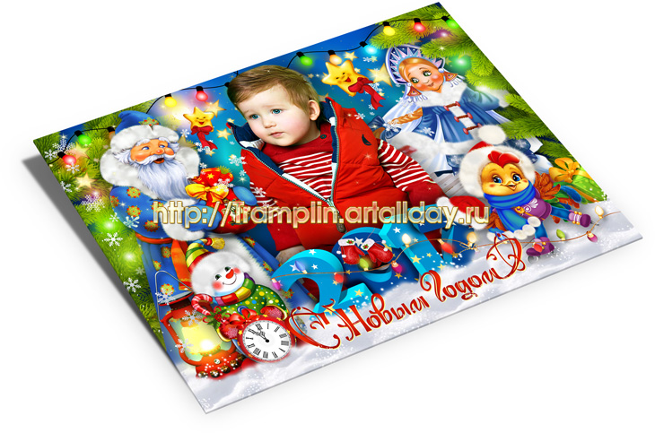 Праздничная Новогодняя рамка Для меня в мешке подарки