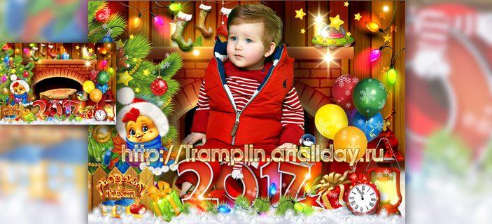 Новогодняя рамка Петушка год и подарков хоровод
