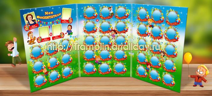 Папка трио для детского сада Точки, палочки, кружочки