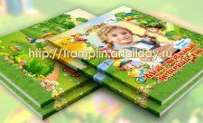 Выпускной фотоальбом в детский сад Мы растем