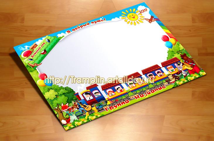 Рамка группового фото Детский сад нас видеть рад