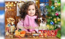 Новогодний коллаж 2018 Собака счастья принесет