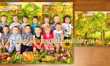 Осенний коллаж группового фото детский сад Листопад