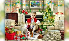 Коллаж Новогодний Подарков к празднику мешок